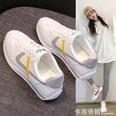 鞋子新款小白鞋百搭透氣網鞋運動鞋夏休閒女鞋 卡布奇諾