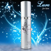 費洛蒙 嚴選推薦 Lure 男士頂級香水 30ml-吸引異性激發情愛 男用古龍水