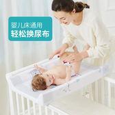 嬰兒換尿布臺按摩護理臺新生兒寶寶換衣臺撫觸臺多功能嬰兒床通用