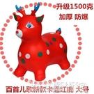 充氣馬玩具兒童跳跳馬加大加厚跳跳鹿環保橡皮戶外寶寶音樂馬騎馬DF 交換禮物