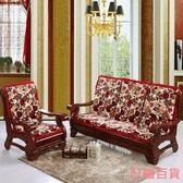 椅墊 冬季加厚防滑紅木實木質家具布藝沙發帶靠背海綿椅坐墊 叮噹百貨