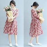 連身裙-五分袖清新甜美花朵優雅女洋裝73te8[巴黎精品]