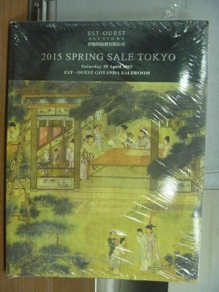 【書寶二手書T5/收藏_PPQ】Est-Ouest 2015 Spring Sale Tokyo_2本合售未拆_4/18