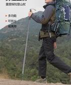 登山杖 多功能登山杖戶外超
