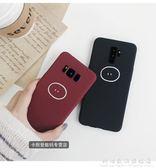 三星手機殼豬年s8硅膠s9女款s8 手機保護套s9plus超薄全包邊 科炫數位