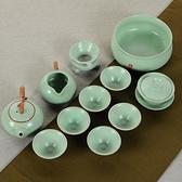 傳藝窯汝窯功夫茶具整套家用汝瓷開片陶瓷蓋碗茶壺茶