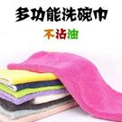 多功能百潔布竹纖維不沾油抹布擦碗巾十條