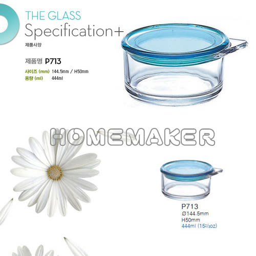 【THE GLASS】 雅致玻璃保鮮盒1入(444ml)_TG-P713