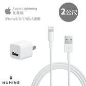 蘋果 原廠品質 傳輸線 充電線 充電頭 旅充頭 Apple iPhone i12 Pro Max XR XS iX X iPad mini Air『無名』 P06103