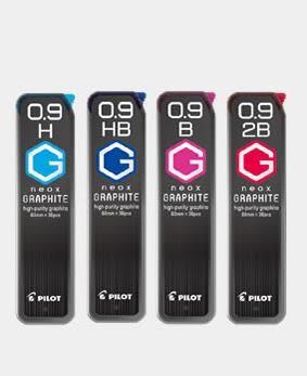 義大文具批發網~PILOT 超級G 0.9mm 自動鉛筆芯 HRF-9G /H/HB/B/2B筆芯