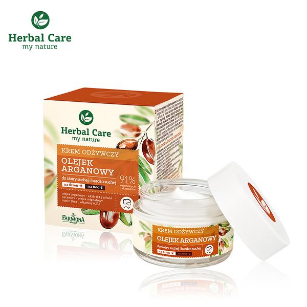 Herbal Care 波蘭植萃 - 摩洛哥堅果補水滋養霜 50ml /日夜霜