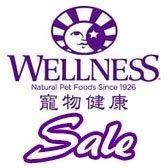 寵物健康CORE&全方位飼料系列75折