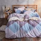 法蘭絨 / 單人【波希米亞】含一件枕套  鋪棉床包薄被毯組  戀家小舖AAR115