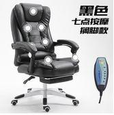 老板椅辦公椅大班椅書房椅子電腦椅家用 可躺升降旋轉椅 皮藝座椅 愛麗絲LX