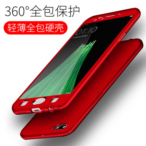 紅色特別版 OPPO R11 手機殼 創意360°全包 磨砂殼 OPPO R11 保護套 外殼 硬殼 附玻璃貼