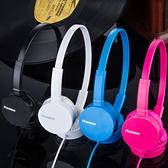 耳罩式耳機手機耳機頭戴式電腦耳麥單孔筆電潮流