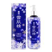KOSE 高絲 雪肌精(500ml)-澄雪限量瓶(按壓式壓頭)