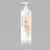 Avessa 小蒼蘭鎖色修護香氛洗髮精1000ml(升級版)