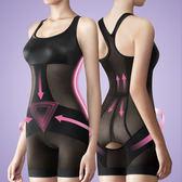 (輸碼Yahoo2019享88折) Bast 芭絲媞 連身塑身衣-經典黑