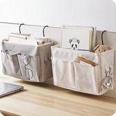 布藝收納掛袋寢室床頭上下鋪儲物袋【步行者戶外生活館】