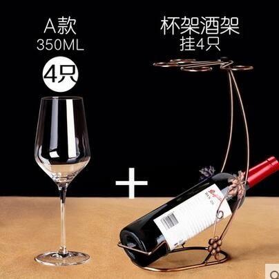 4/6只裝水晶紅酒杯套裝 醒酒器杯架∣無鉛高腳杯子葡萄酒杯波爾多