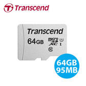 創見 64GB 300S microSDXC UHS-I U1 TF 記憶卡