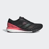 Adidas Adizero Boston 9 W [EG4656] 女鞋 運動 慢跑 休閒 支撐 穿搭 愛迪達 黑 粉