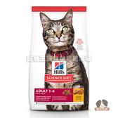 【寵物王國】希爾思-成貓1-6歲(雞肉特調食譜)-2kg