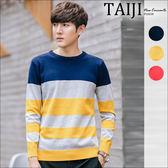 大尺碼針織毛衣‧撞色條紋圓領針織上衣‧三色‧加大尺碼【NTJBH606】-TAIJI-