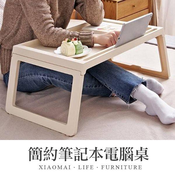 ✿現貨 快速出貨✿【小麥購物】簡約摺疊筆記型電腦桌 懶人桌 床上桌 小餐桌 電腦桌 【C129】