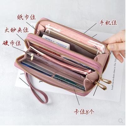 女士錢包長款2020新款雙拉鏈大容量小清新潮流時尚手拿零錢手機包 (pink Q 時尚女裝)