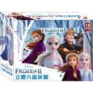 Frozen 冰雪奇緣 立體六面拼圖 (內含12塊) QFF45
