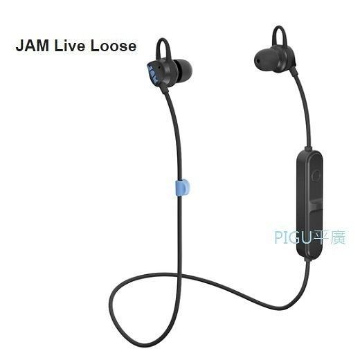 平廣 JAM Live Loose 黑色 藍芽耳機 送繞 公司貨保固1年 耳機 最長6小時 防汗水 耳道式