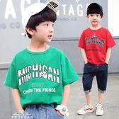 童裝男童半袖T恤上衣夏裝新款體恤衫中大童純棉短袖t恤 『夢娜麗莎精品館』