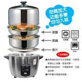【皇家西華】蓋好用蒸盤鍋蓋組-台灣製造#304不鏽鋼材質CST26-5