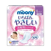 moony產褥墊L號5片