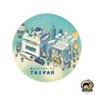【收藏天地】台灣紀念品*神奇的陶瓷吸水杯墊-立體台灣(2色)∕馬克杯 送禮 文創 風景