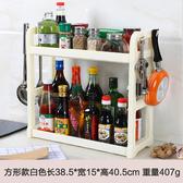 廚房用品收納神器落地多層省空間置物架多 調味料菜刀收納架麻吉好貨