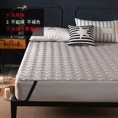 床墊-抗菌防螨全棉床墊軟墊薄款夏天床褥子墊被防滑地鋪睡墊夏季保護墊 YYP 糖糖日系