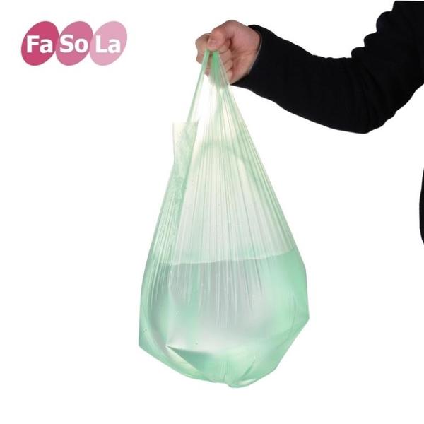 家用加厚大號手提式垃圾袋可愛酒店廚房通用一次性背