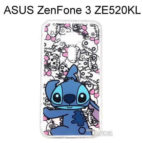 迪士尼空壓氣墊軟殼 [主題] 史迪奇 ASUS ZenFone 3 (ZE520KL) 5.2吋【Disney正版授權】