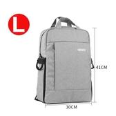 攝影背包 銳瑪數碼相機包攝影包單反後背包便攜休閒背包佳慧尼康索尼微單包LX 【快速】