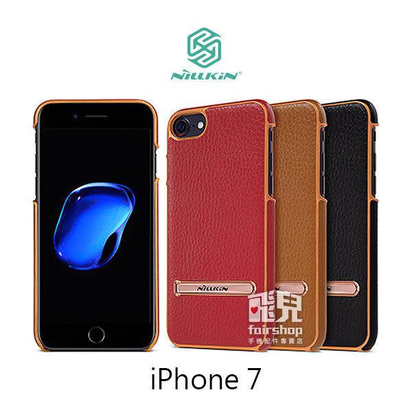 【妃凡】全方位保護 NILLKIN iPhone 7 4.7吋 名爵系列 金屬支架 保護殼 手機殼 保護套 i7 (K)