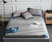 加厚全棉床墊子1.8m床褥子2米雙人