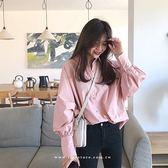 可愛泡泡袖純色襯衫-淺粉色-TMH