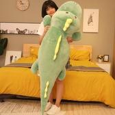 抱枕 可愛恐龍毛絨玩具小公仔玩偶布娃娃抱枕陪你睡覺床上男女生款【全館免運】