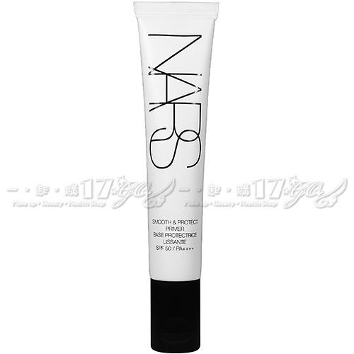 【VT薇拉寶盒】NARS 輕無畏!多重防護乳SPF50/PA++++(30ml)