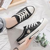 無後跟帆布鞋女2020夏季小雛菊百搭學生平底休閒鞋透氣韓版板鞋 雙十二全館免運