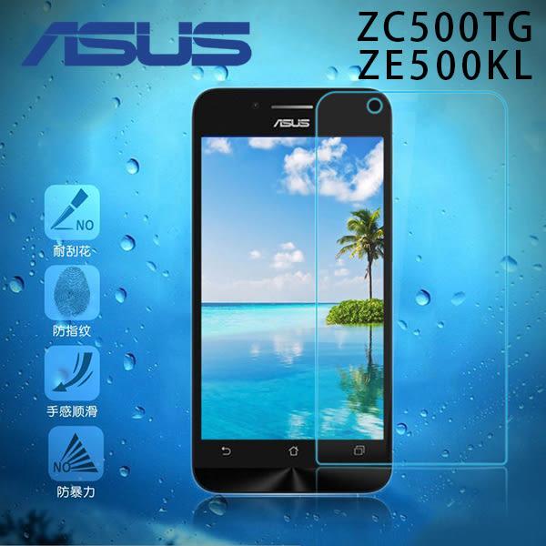 ASUS ZenFone Go ZOOM ZenFone 2 Laser 手機 ZC500TG ZE500KL 保護貼 鋼化 防爆 玻璃貼 BOXOPEN
