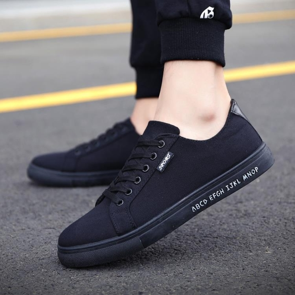 男鞋帆布鞋百搭男士休閒鞋韓版潮流鞋子運動鞋板鞋男學生潮鞋 露露日記